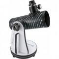 Телескопы FirstScope