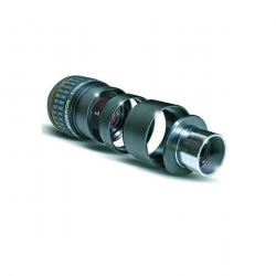 Удлинительное кольцо Baader Hyperion 28 мм