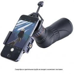 """Адаптер для крепления смартфона Celestron, 1,25"""""""
