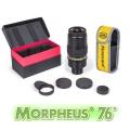 Окуляр Baader Morpheus 12,5 мм